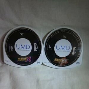 PSP スーパーロボット大戦A MX セット ソフトのみ 動作確認済み PSP
