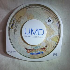 PSP ブレス オブ ファイアⅢ ソフトのみ 動作確認済み PSPソフト