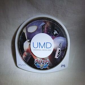 PSP ウルトラマン Fighting Evolution 0 ソフトのみ 動作確認済み PSP