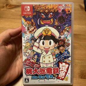 桃太郎電鉄  Nintendo Switch ニンテンドースイッチソフト ニンテンドースイッチ