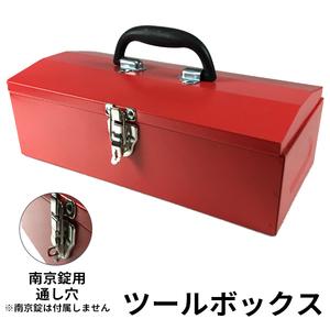 ツールボックス スチール製 工具ボックス 持ち運び 道具入れ 道具箱 パーツ入れ 工具箱 DIY 日曜大工 工具BOXBH-350