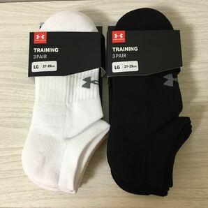 アンダーアーマー ソックス 6足セット メンズ スポーツ 靴下