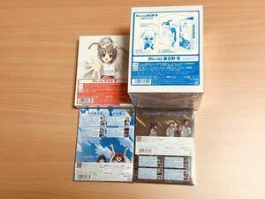 【即決・新品未開封】ヨスガノソラ 初回限定版 全巻セット Blu-ray BD ブルーレイ