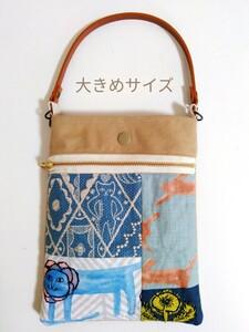 スマホポーチ 大きめ ハンドメイド ミナペルホネン パッチワーク 刺繍 帆布 ショルダーバッグ