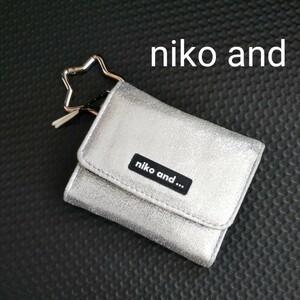 niko and ニコ アンド ※ ミニ財布