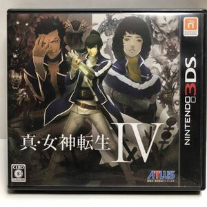 【3DS】 真・女神転生IV [通常版]