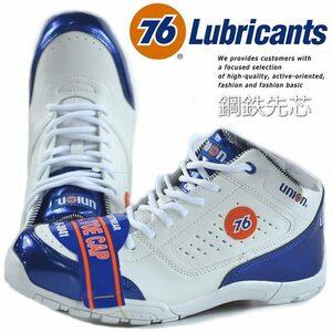 安全靴 メンズ スニーカー メンズ ブランド 鋼鉄先芯 IS規格S級相当 76Lubricants ナナロク 3041 ホワイト/ブルー 26.5㎝ 新品 /