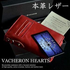 財布 メンズ レディース 本革 本皮 レザー 財布 二つ折り プレゼント ギフト VH-3000 レッド 新品 1円 スタート