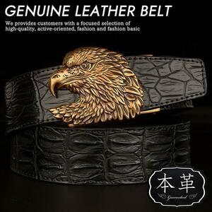 本革 レザー ビジネスベルト メンズ GENUINE LEATHER ベルト メンズ サイズ調整可能 7988619 B-ブラック 鷲 138㎝ 新品 1円 スタート