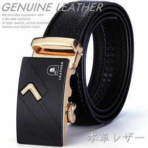 本革 レザー ベルト メンズ ビジネスベルト カジュアル ベルト メンズ サイズ調整可能 7991345 ブラック B 140㎝ 新品 1円 スタート