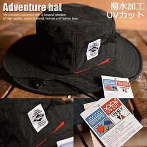 撥水 UV アドベンチャーハット サファリ ハット 帽子 メンズ レディース 夏フェス 釣り 登山 キャンプ H-051 ブラック 新品 1円 スタート