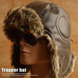 Vintage トラッパーハット メンズ ファー 帽子 キャップ パイロット ハット 7998252 ダークブラウン 新品 1円 スタート