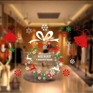 B1 ウォールステッカー クリスマス 窓 シール 壁紙 ポスター サンタ Xmas Christmas ガラスステッカー クリス