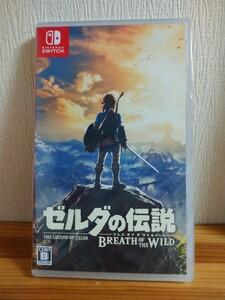 【新品未開封】ゼルダの伝説ブレスオブザワイルド Nintendo Switch スイッチソフト