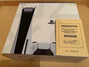 新品未使用 未開封品 SONY PS5 本体 PlayStation 5 CFI-1100A01 ソニー プレステ5 最新型 ディスクドライブ搭載モデル 保障有り