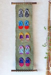 裂き織り 裂織 タペストリ ●古着物きぬぞうり● 古布 ハンドメイド 手織り