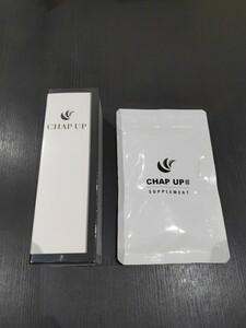 チャップアップ 育毛剤 薬用 サプリセット
