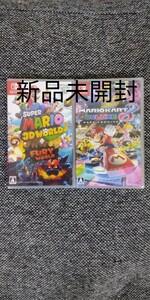 スーパーマリオ 3Dワールド+フューリーワール マリオカート8デラックス Switch  セット