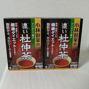 ◆即決・送料無料・外箱開封発送◆ 小林製薬 濃い杜仲茶 煮出し用 30袋×2箱