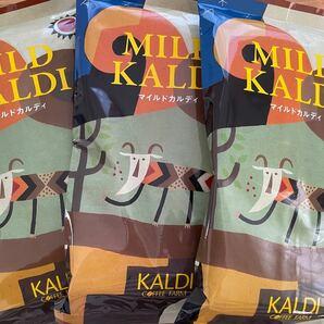 マイルドカルディ 3袋セット 中挽 KALDI カルディコーヒー2