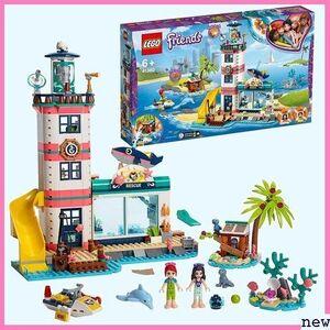 新品★ipiam レゴ /フレンズ/海のどうぶつさくせんハウス/41380/ブロック/おもちゃ/女の子 LEGO 147