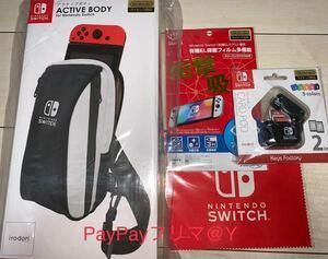 任天堂ライセンス商品 バッグ + ゲームカード収納 + 保護フィルム + クリーニングクロス 4点セット