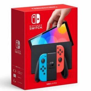 新品未開封 Nintendo Switch(有機ELモデル) Joy-Con(L) ネオンブルー/(R) ネオンレッド 任天堂