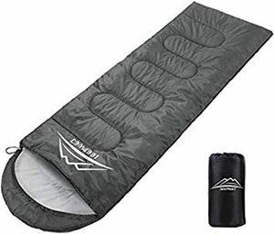 グレー 1800 LEEPWEI 寝袋 封筒型 軽量 保温 210T防水シュラフ コンパクト アウトドア キャンプ 登山 車中泊