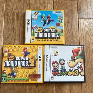 【3DS】 NEW スーパーマリオブラザーズ 1& 2 マリオ&ルイージRPG3 DSソフト