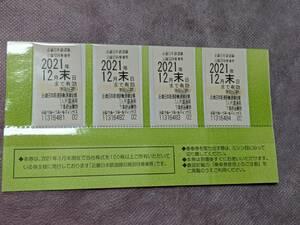 近鉄株主優待乗車券4枚+優待券 2021年12月末 送料無料
