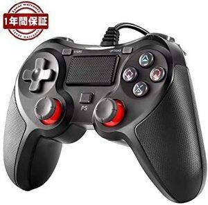特別価格!黑 Diestord PS4 コントローラー PC コントローラー PS4 Pro/Slim PS3 Win7/OP39