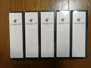 チャップアップ CHAP UP 育毛ローション5本セット