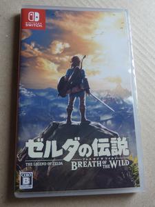 Nintendo Switch ゼルダの伝説 ブレス オブ ザ ワイルド パッケージ版 スイッチソフト 新品未開封 送料無料 匿名配送