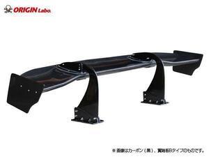 スネークスタイルラダー GTウイング 1600mm シルバーカーボン製 翼端板A 1600ミリ幅 スワンネックラダー ドリフト ORIGIN ○5