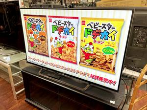 ◆ソニー◆4K液晶テレビ KJ-43X8500C 45V型 2016年製 動作確認済 リモコン2種付 Android TV 札幌市 店頭引取歓迎