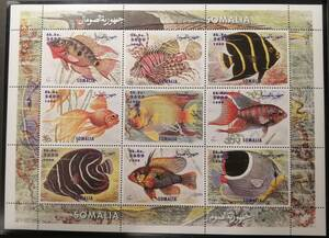 ソマリア(非公式) 魚(9種シート) MNH
