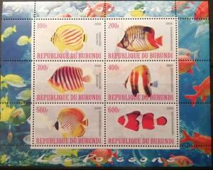 ブルンジ(非公式)(2) 魚(4種小型シート) MNH