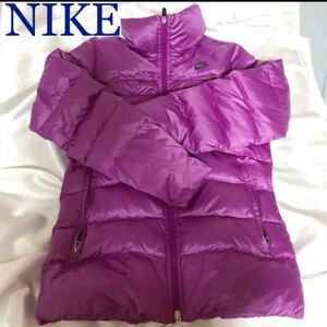 NIKE ダウンジャケット 紫 パープル