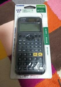 関数電卓日本語表示CASIO FX-JP500