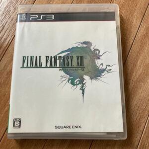 PS3 ファイナルファンタジー13 送料込み