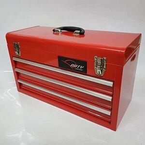 訳あり 工具箱 ツールボックス チェストタイプ 持ち運び便利取っ手付 赤
