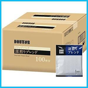 【最安】ドリップパック KK-107 ドトールコーヒー 深煎りブレンド100P