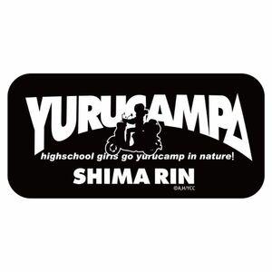ゆるキャン△ リン シルエット志摩リン 耐水ステッカー シール モノクロ   日本製 COSPA