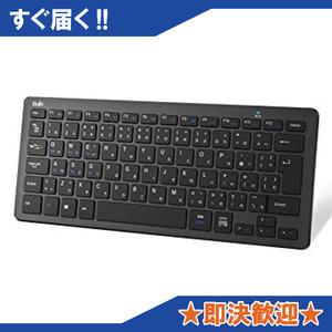 ブラック ブラック Ewin キーボード ワイヤレス bluetooth 小型 キーボード JIS基準 日本語配列 ios an