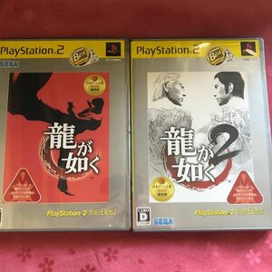 PS2ソフトセット