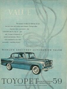 ◆1959年の自動車広告 トヨペットクラウン トヨタ TOYOPET