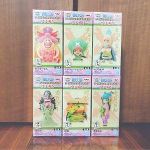 ワンピース ワールドコレクタブルフィギュア ワーコレ ワノ国7 全6種セット プライズ フィギュア BANDAI 国内正規品