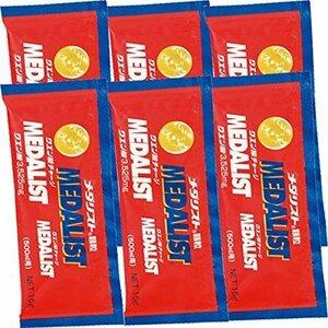 送料無料 メダリスト 15g(500ml用)×全6袋セット MEDALIST クエン酸ドリンク スポーツ飲料 顆粒タイプ チャージ