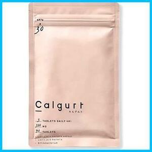 カルグルト (タブレットタイプ) 1袋90粒 単品 乳酸菌 ビフィズス菌4,500億個配合の菌活サプリでフローラ美活 約1ヶ月分