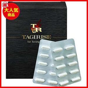 TAGIRISE(タギライズ)増大サプリ シトルリン アルギニン 亜鉛 マカ 赤マムシ ムクナ メンズサプリメント 男性サプリ 52,800mg 120粒